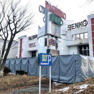 閉店したパチンコ店「センコー 長命ヶ丘店」の建物の解体工事が始まっていた。