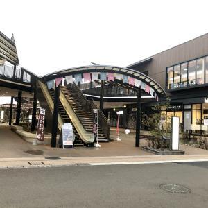 ブランチ仙台で「東北を繋ぐTSUTAYA with mt ~宮城県~」というマスキングテープのイベントが開催されているみたい。