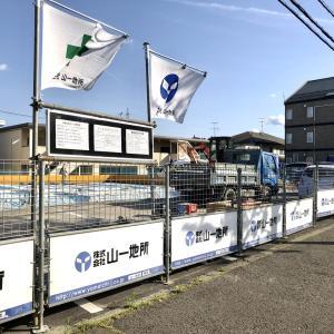 「シーガル 長命ヶ丘店」跡地のとこで、工事が始まっていた。