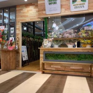 オシャレな焼肉屋さんがイオンタウン仙台泉大沢にオープンしてる。