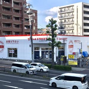 「セカンドストリート 仙台泉中央店」が休業中。リニューアルオープンするみたい。