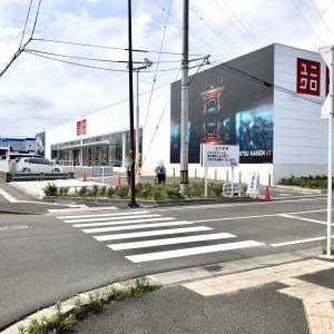 「ユニクロ 仙台泉店」の建物が、呪術廻戦仕様になっているみたい。