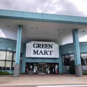 桂のグリーンマートに新ブランドの洋菓子店ができてる