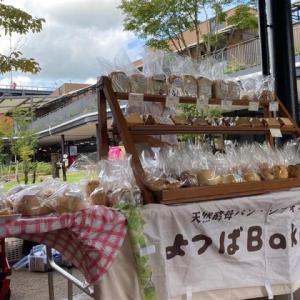 【期間限定】ブランチ仙台に天然酵母パン & シフォンケーキのお店がオープンするみたい