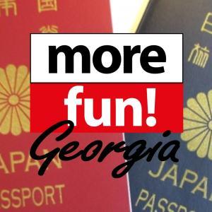 ジョージア旅行者は外出時のパスポート携帯が必須!