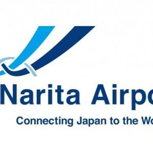 成田空港の新型コロナウイルス感染症対策について
