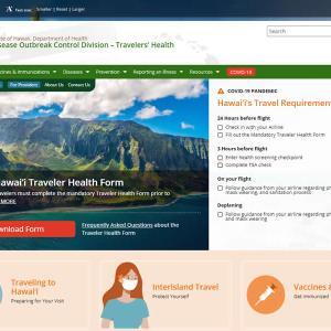 ハワイ州保健局がTraveler Health Formをオンラインで配布
