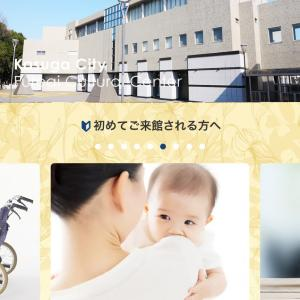 明日の福岡県春日市ふれあい文化センターでのレッスンは脳血管疾患予防の薬膳♪