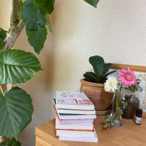 読書の秋を楽しみ、自分を磨く♡