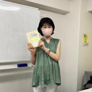 【ステキな生徒さんとの出会いに感謝♡国際薬膳調理師試験受験対策クラス】