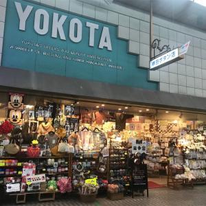 松山市:横田ボタン店へ行ってきました