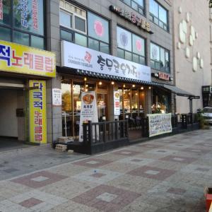 韓国での宿