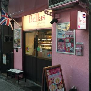 ベラズカップケーキは手土産にぴったりなイギリス生まれのカップケーキ