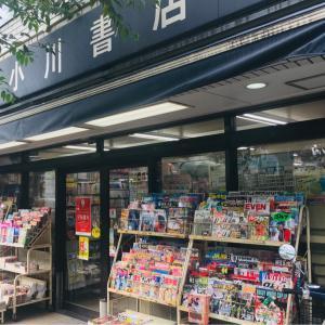 小川書店は白金高輪エリアで唯一の本屋さん☆取扱校一覧には有名校がずらり!!