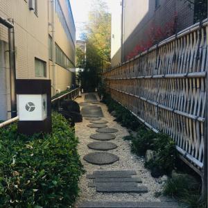 高輪ゲートウェイのグルメなら泉岳寺門前紋屋!お食い初めから夜の接待まで