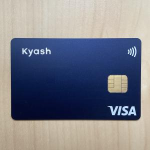 kyashを使ってみたらお買い物が快適に。