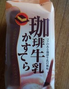 スーパーで牛乳カステラなるものを見つけました!