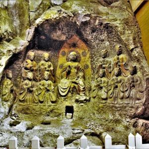 臼杵石仏第3龕 堂ヶ迫 地蔵十王像磨崖仏 臼杵石仏再訪