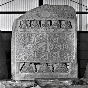 「史迹と美術」第九一六号に九州の石塔調査報告3が掲載されました