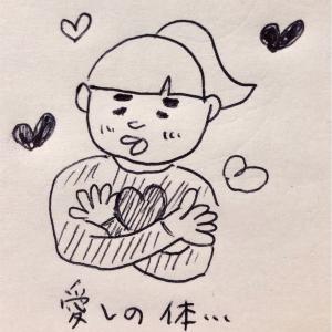 妊活〜顕微受精 第二ラウンド〜