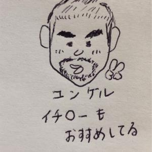 妊活〜19回目のハリ治療〜