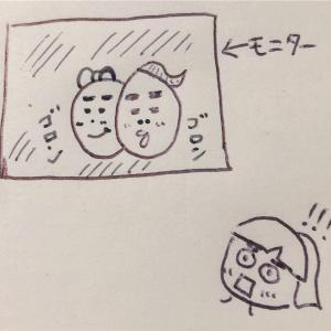 妊活〜自然周期3回目診察〜