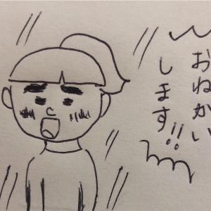 妊活〜自然周期4回目診察〜