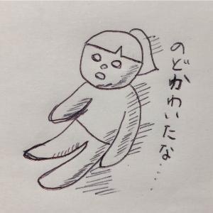 妊活〜採卵前夜〜