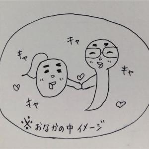 妊活〜移植0日 ET0〜