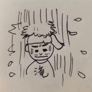 妊活〜ルティナスとの戦い〜