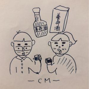 妊活〜マルオがやっているコト③〜