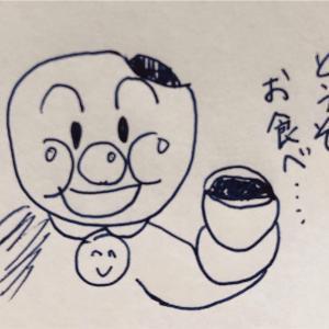 妊活〜分け与える人〜