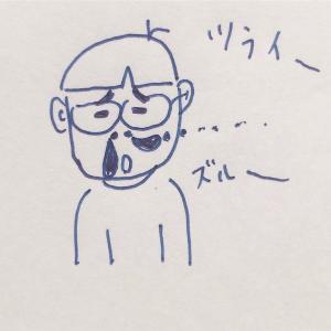 妊活〜忙しかったマルオの1日〜