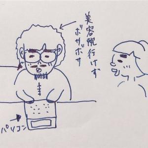 妊活〜今出来るコト〜