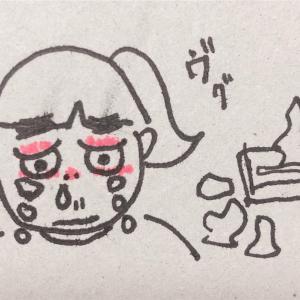 妊活〜ゴールデンウィーク1〜