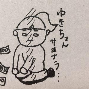 妊活〜新しいクリニックでの精液検査〜