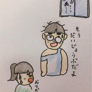 妊活〜移植に向けて 生理2日目〜