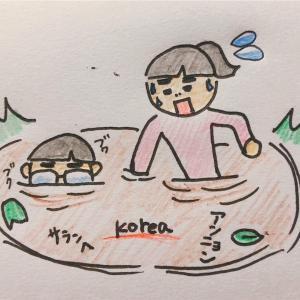 妊活〜通水〜