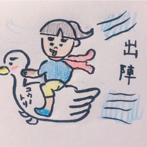 妊活〜決意〜