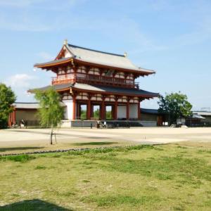 初めて医療のない週に「奈良観光」RVパークって?