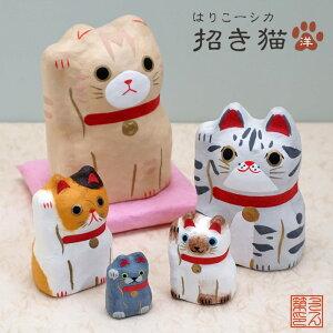 まねき猫の置物(和紙・陶器・ねんど等)