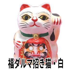 まねき猫の置物(張り子・レジン・金属等)
