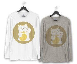 まねき猫の衣料品(ロング・半袖Tシャツ)