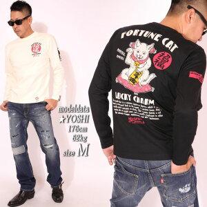 まねき猫の衣料品(ロング・半袖Tシャツ・トレーナー等)