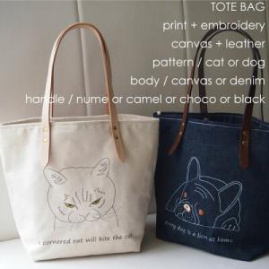 猫柄のトートバッグ (5000~6000円)