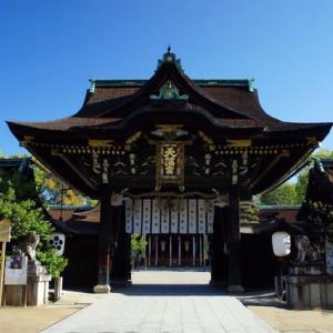 京都 北野天満宮・献茶祭 12月1日