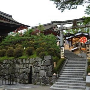 京都 地主神社・しまい大国祭 2019年12/1(日)