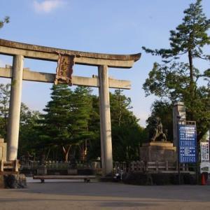京都 北野天満宮・大福梅の授与 12月13日