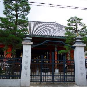 京都 六波羅蜜寺・かくれ念仏(空也踊躍念仏) 12/13~/31