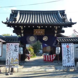 京都 法住寺・義士会法要 12月14日
